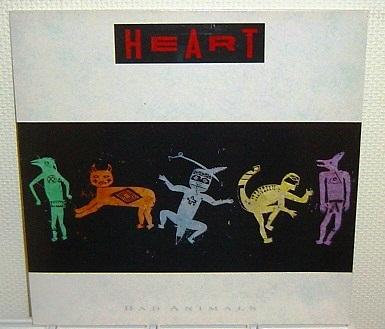 Heart Heart Lp Vinyl Record Album 33rpm Capitol 1985