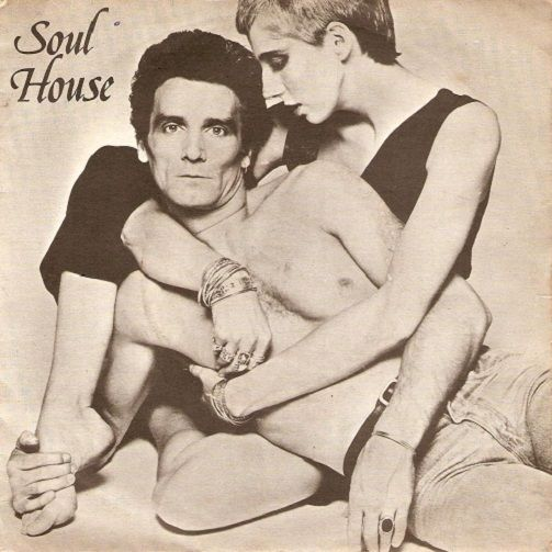 ROY MARTIN Soul House Vinyl Record 7 Inch Track 1976