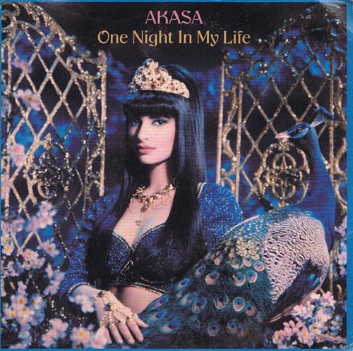 AKASA One Night In My Life Vinyl Record 7 Inch WEA 1989 Promo
