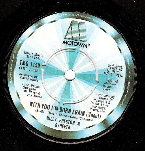 Billy Preston and Syreeta With You I'm Born Again Vinyl 7 Inch | Planet Earth Records