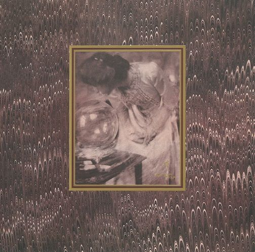 COCTEAU TWINS The Spangle Maker Vinyl Record 12 Inch 4AD 1984