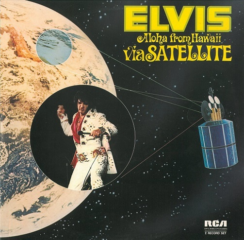 Elvis Presley Aloha From Hawaii Via Satellite Vinyl Lp