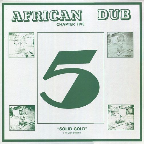 JOE GIBBS African Dub Chapter Five Vinyl Record LP Joe Gibbs Music 2017
