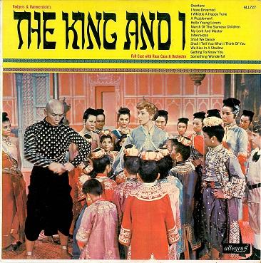 The King And I Lp Vinyl Record Album 33rpm Allegro 1964